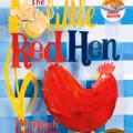 little red hen thumb